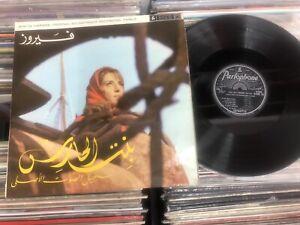 Fairuz BINT EL HARASS 1970 UK LP Sabah Om Kalsoum Mohamed Abdel Wahab