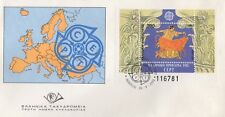 CYPRUS CEPT 1991 FIRST DAY COVER FDC