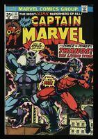 Captain Marvel #33 VF+ 8.5 White Pages