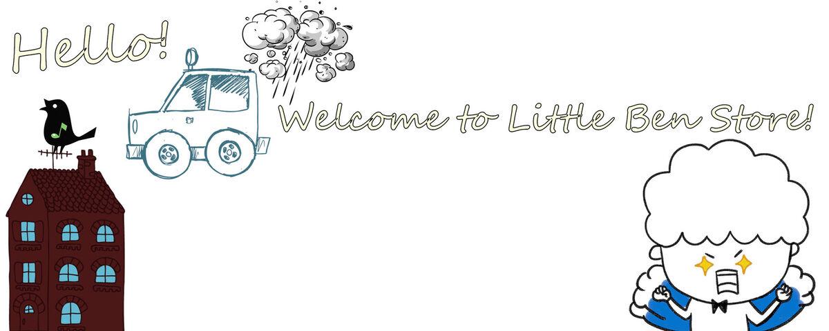 littlebenstore2013