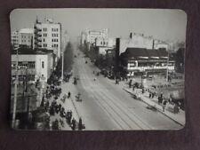Street View Of Tokyo? Japan Vintage 1940's Photo
