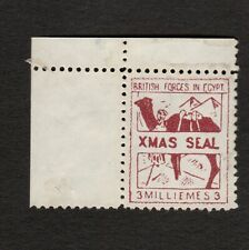 EGYPT 1933 BRITISH FORCES BROWN LAKE CHRISTMAS SEAL S.G. A4 MINT CORNER TYPE