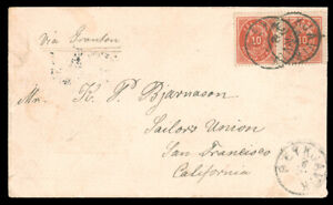 ICELAND 1876 10a CARMINE PAIR ON COVER #11 tied by Reykjavik CDS on Feb. 1894 co