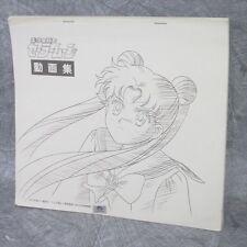 Sailor Moon Dougashu Kunst Funktioniert Abbildung Buch Modell Folie Mv
