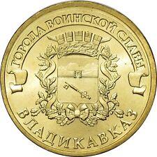 10 Rubel 2011 - Russland - Vladikavkaz