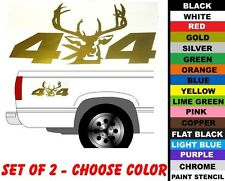 DEER HUNTER 4X4 TRUCK BEDSIDE DECALS - SET OF 2 - CHOOSE COLOR, hunting, buck