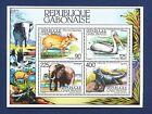 GABON   SC 534   FVF MNH S/S   BIRD ELEPHANT LIZARD REPTILE   1983