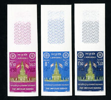 Cambodia Stamps # B2-4 XF OG NH