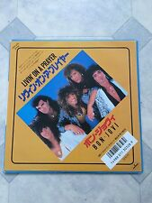 "Bon Jovi Livin' On A Prayer 7"" Single Japanese Pressing"