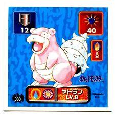 POKEMON STICKER Carte JAPANESE 50X50 1995 NORMAL N° 080 SLOWBRO FLAGADOSS