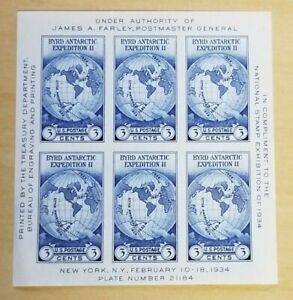 1934 735 - National Stamp Exposition Issue - MNH