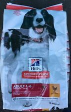 Hill's Science Plan Adult Advanced Fitness Medium Dry Dog With Chicken 14kg