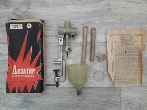 Soviet Dispenser for gunpowder.  USSR Moscow