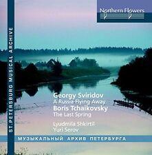 Shkirtil / Serov - Sviridov: Russia Flying Away - Boris Tchaikovsky [New CD]