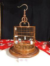 Asian Bamboo Bird Cage Kb-01