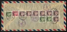 US China 1947 Cancelled Long Envelope Shanghai to Detroit Registered 11 Stamps |