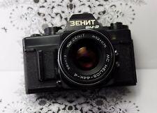 Zenit AM2 Helios-44K-4 KMZ Black SLR Camera Rare Pentax-K lens 2/58 mm camera
