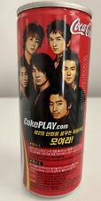 RARE 2005 Unopened Coca Cola 250ml Can Featuring Shinhwa, Korean Boy Band