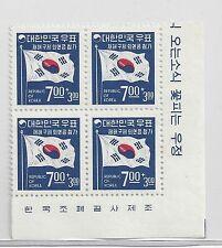 KOREA STAMP - Fund for Search Light, 7 WON+3 WON Inscription Block of 4, RARE!