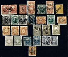 stkbox Peru occupation rare group overprints unknown unlisted stamps classics