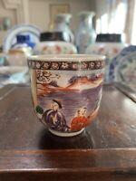 Antique Chinese Famille Rose Mandarin Cup Qianlong