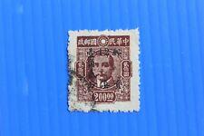 1949 China stamp �yunnan 滇】 used