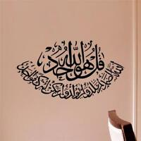 Islamic Quotes Wall Sticker Muslim Arabic Mosque Allah Quran Art Room Home Decor
