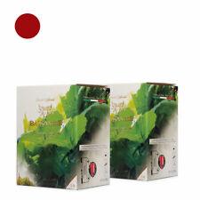 N. 2 Bag in Box Raboso Veneto IGT - Vino Rosso - 5l - Bassanese Vini