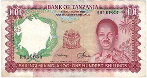 Tanzania 100 Shillings ND 1966 P5b VF Palm tree lion panther giraffe