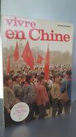 Vivere IN Cina Collezione IN Savoir Più Hachette 1979 Illustre ABE