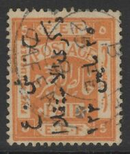 More details for transjordan sg102a 1923 5m yellow-orange used