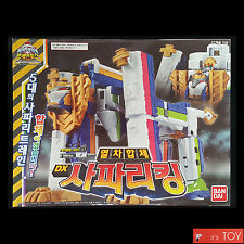 Bandai Power Rangers Ressha Sentai ToQger DX SAFARI GA-OH GAOH King Megazord