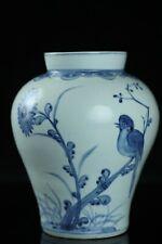 OCT143 KOREAN BLUE WHITE PORCELAIN FLOWER BIRD JAR VASE VESSEL  B4