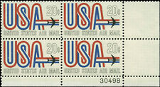 US #C75 Plate Block of 4  Mint Never Hinged MNH