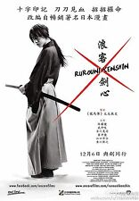 "Rurouni Kenshin Poster Himura Movie Silk Posters Prints 24x36"" RK1"
