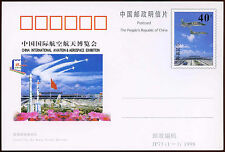 China PRC 1998 JP73 Aviation And Aerospace Stationery Card Unused #C26278