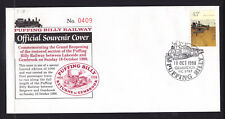 SOUVENIR COVER: 1998  PUFFING BILL LIMITED EDITION COVER #409