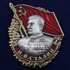 USSR Russian medal badge - Stalin - mockup