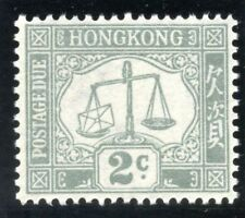 Hong Kong 1938 KGVI Postage Due 2c grey superb MNH. SG D6.