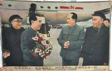 "38""chinese Silk tangka Cultural Revolution maozedong and great man thangka"