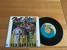 "The Osmonds-Crazy horses.7"" japanese"