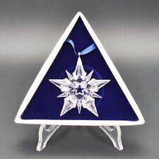Swarovski - 2001 Christmas Ornament 267941
