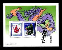 JAPÓN 1987 HB 98 2v.