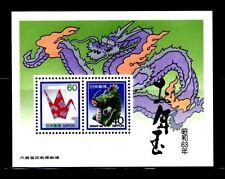 JAPÓN 1987 HB 98 DRAGON 2v.