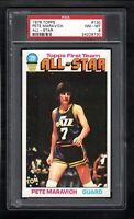 1976 TOPPS #130 PETE MARAVICH ALL-STAR JAZZ PSA 8 NM/MT SHARP CARD!
