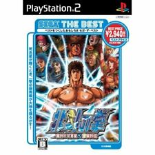 Used PS2 Fist of the North Star Hokuto no ken Shinpan no Sousousei the best ed.