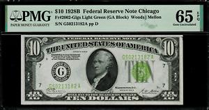 1928B $10 Federal Reserve Note FR-2002-G - Light Green Seal - PMG 65 EPQ