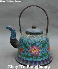 "9"" Old Chinese Bronze Cloisonne Enamel Ancient Dragon Flower Teapot Tea Pot"