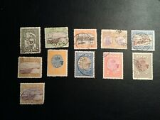 Romanian stamps 1913 Province of Silistra Full Set Used 40/50b mint High value
