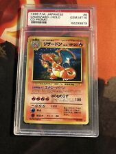 Pokemon CD Promo Charizard Japanese Holo Rare #6 PSA 10 Gem Mint! Sticker Back